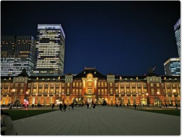 東京ステーションホテル「ドームサイド・キング」!Classic Luxury Hotelを体験