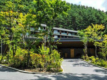 ふふ河口湖(FUFU KAWAGUCHIKO)木の花コンフォートスイート滞在記!オーガニック志向の高級旅館は人気の宿
