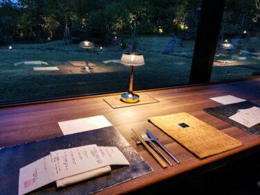 ふふ河口湖(FUFU KAWAGUCHIKO)夕食の日本料理と朝食の納豆グラタン